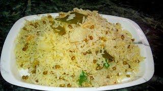 பச்சைப்பயறு சாதம் செய்வது எப்படி/How To Make Green Moong Dal Rice/Sherin's Kitchen