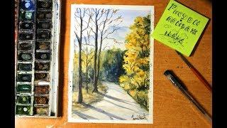 Рисуем осенний пейзаж акварелью.Draw autumn landscape  watercolor
