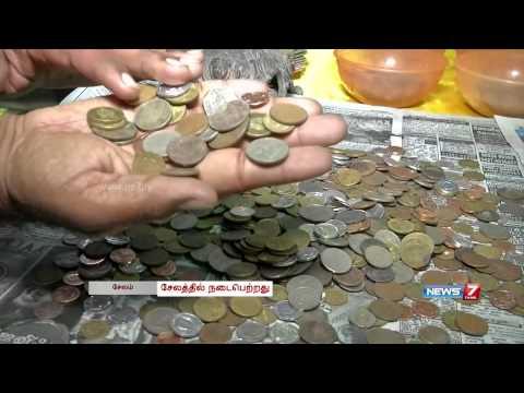 National coins exhibition in Salem | Tamil Nadu | News7 Tamil
