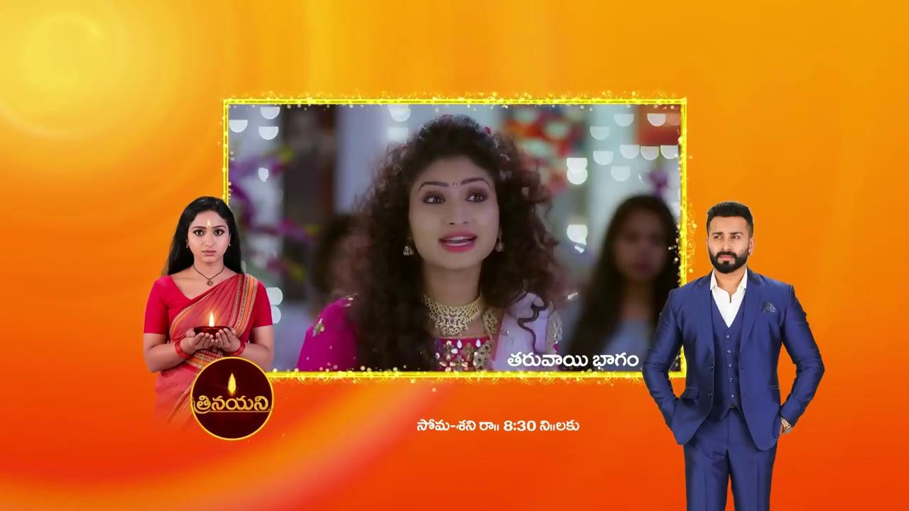 Download Trinayani | Premiere Episode 195 Preview - Jan 07 2021 | Before ZEE Telugu
