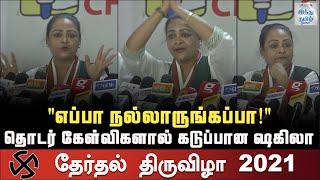 shakeela-joins-congress-actress-shakeela-press-meet-tn-election-2021-cook-with-comali-hindu-tamil-thisai