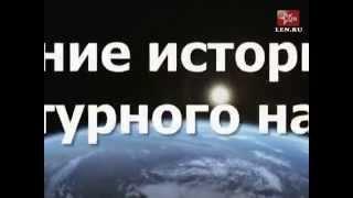 История России История политический партий в России 46 часть