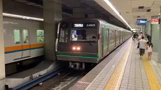 大阪メトロ(中央線)
