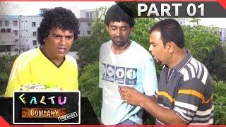 Faltu Company Hyderabadi || Full Movie Part 01 || Jabardasth Sunny, Altaf Hyder