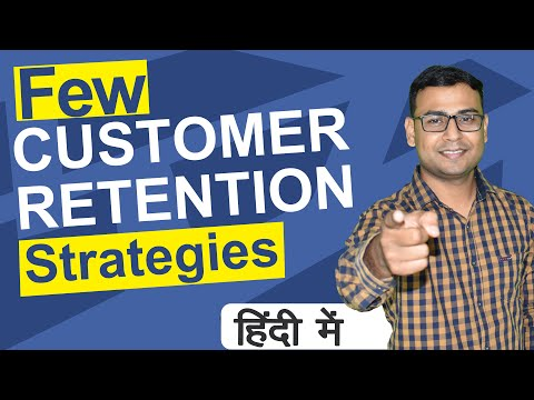 Customer Retention | How To Increase The Customer Retention Using Digital Marketing |(in Hindi)