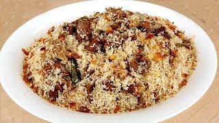 বিয়ে বাড়ীর বিফ বিরিয়ানি । বিয়ে বাড়ীর বাবুর্চির গরুর বিরিয়ানি/তেহারি । Biye Barir Beef Biryani Tehari
