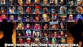 ВСЕ СЕКРЕТНЫЕ БОЙЦЫ и АЛЬТЕРНАТИВНЫЕ КОСТЮМЫ в Mortal Kombat Armageddon
