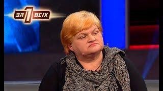 Мать пятерых детей хочет спасти мужа от любовницы — Один за всех — 17.12.2017