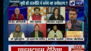 Tonight with Deepak Chaurasia: Akhilesh Yadav wins