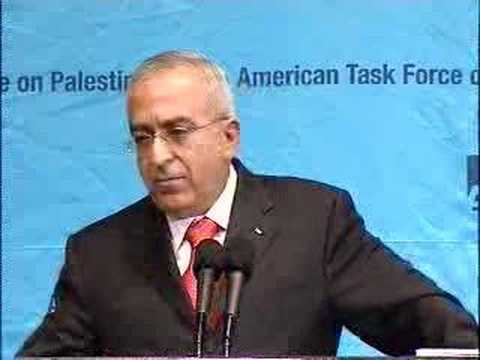 Salam Fayyad Delivers Policy Speech to ATFP