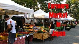 Japan Vlog 095: Farmers Market in Japan