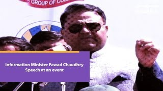 Information Minister Fawad Chaudhry Speech at an event | SAMAA TV | 21 March 2019
