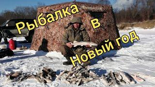 Рыбалка в Новогодние праздники Рыбалка с комфортом Сахалинская рыбалка Sakhalin fishing