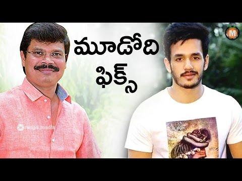 Boyapati Srinu on His New Movie With akhil Akkineni || Orange Film News