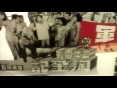 [重塑]鄺贊創辦的國家片場在九龍城遺址 Kwong Tsan's Kwokar Film Studio ( Hong Kong,1939-1968)