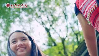 2018 靚星演員作品:九族文化村 記得篇【女兒海殷/兒子宥禕/奶奶寶麗姐】