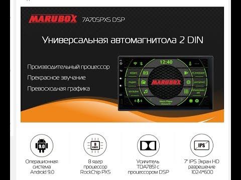Универсальная андроид магнитола 2DIN