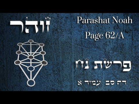 Cover Lagu Zohar - Parashat Noah - The hidden meaning of the flood - Part 1 - Rabbi Alon Anava stafamp3