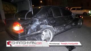 Երևանում «գոլդ» համարանիշներով Lexus ը բախվել է Mercedes ին ու դիմել փախուստի