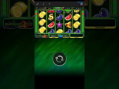 игровые автоматы бесплатно где скочать