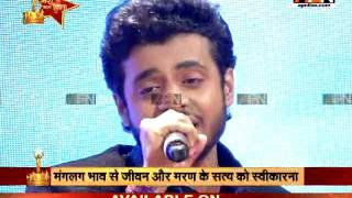 MBNH ep-8: Shivendra Tripathi sings a Bhojpuri Nirgun song