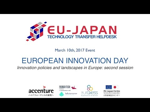 European Innovation Day 2017 - Innovation policies and landscapes in Europe, second session