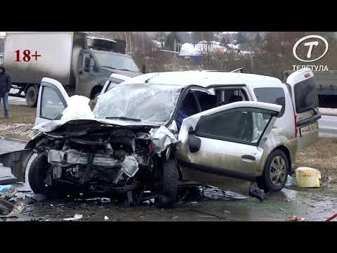 Видео с места страшного ДТП с двумя погибшими на трассе «Тула-Новомосковск»