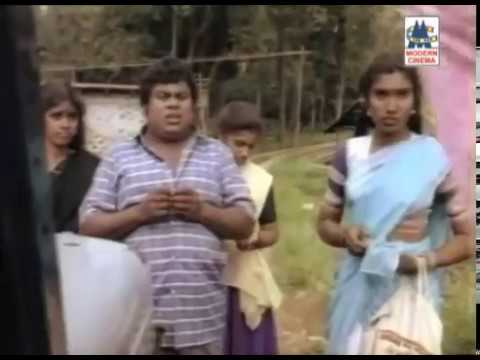 Government Mappillai Full Movie | Anandaraj Kasthuri | Manivannan | கவர்மெண்ட் மாப்பிள்ளை