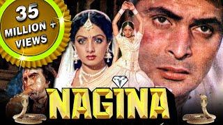 Nagina - Blockbuster Hindi Film | Sridevi, Rishi Kapoor, Amrish Puri | Bollywood Movie | gem stone