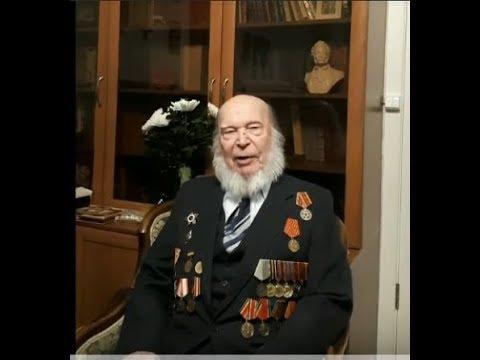 """""""Клеветникам России"""" читает   Ежов Е.И., ветеран ВОВ"""