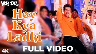 Hey Kya Ladki Full Song Yeh Dil | Tusshar Kapoor & Anita Hassnandani | Abhijeet