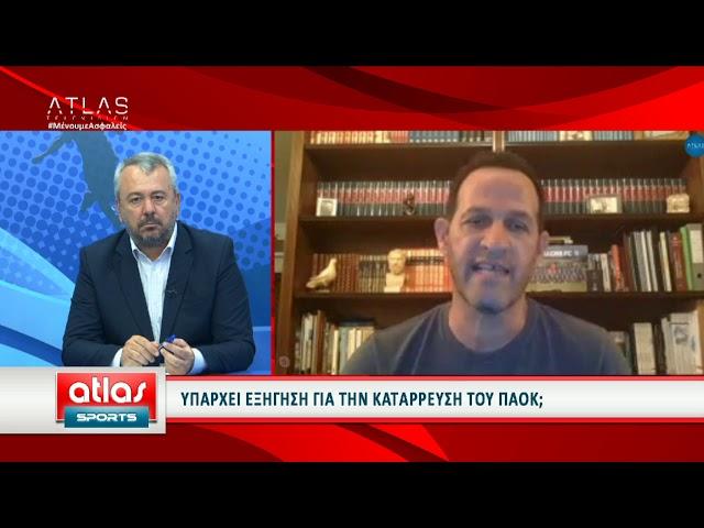 ATLAS SPORTS ΜΕΡΟΣ 2 06-07-2020