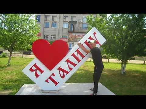 Как мы съездили на АМТ г. Талица 29.06.18