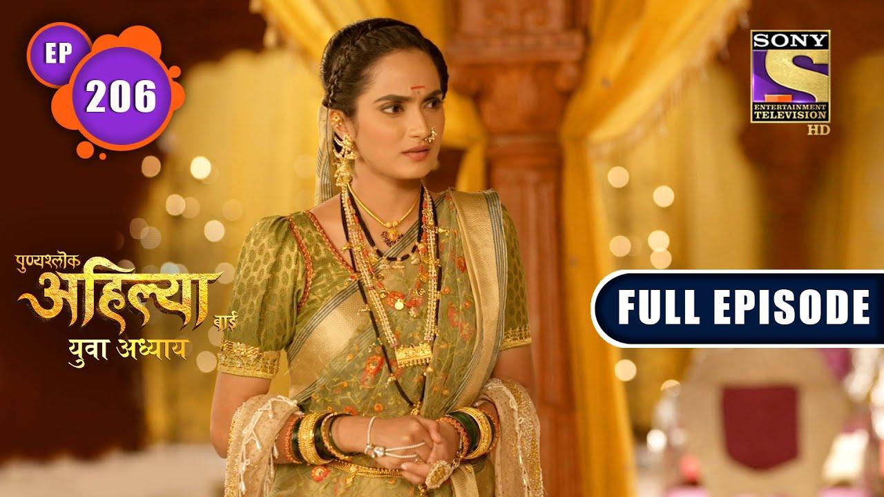 Download Punyashlok Ahilya Bai - Ahilya Is In Trouble - Ep 206 - Full Episode - 18th Oct, 2021