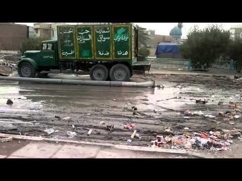 Iraq - Walking from Kufe to Najaf (HD)