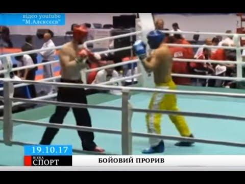 ТРК ВіККА: Черкаські кікбоксери вибороли п'ять нагород чемпіонату України