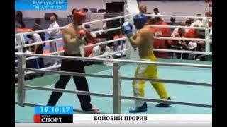 Черкаські кікбоксери вибороли п'ять нагород чемпіонату України
