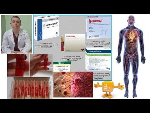 Ответы на вопросы | Витамин В12 и риск онкологии | ИНТЕРНИСТ