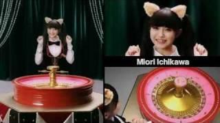 今日のあたりは「渡辺麻友」 使用曲:これからWonderland / AKB48.