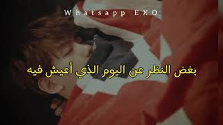 Download Mp3 baekhyun OST is it Me Lovers of the red Sky Arabic sub اوست بيكهيون مترجم