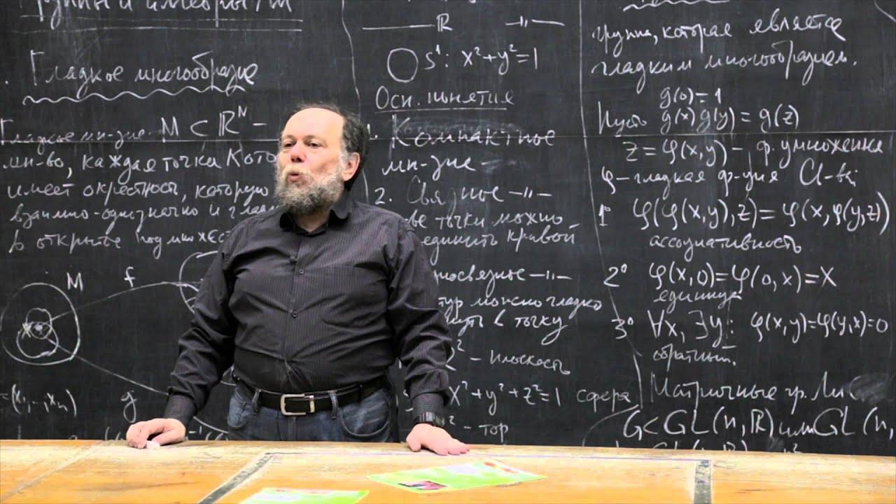 Методы математической физики. Д. А. Шапиро. Лекция 5