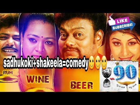 sexy hot shakeela tells story to sadhukoki thumbnail