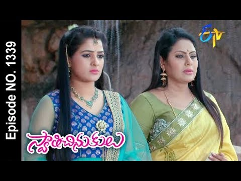 Swathi Chinukulu | 18th December 2017  | Full Episode No 1339| ETV Telugu