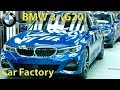 BMW 3 Series Production G20 (Munich, Germany) Car Factory, Assembly Plant