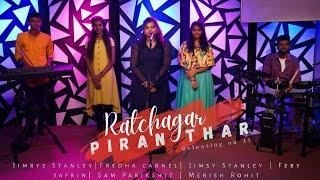 Ratchagar Piranthar  Latest Tamil Christmas Song  Jimrys Stanley  Fredha Carnel  A Christmas Single