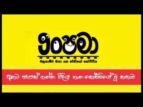 bodhi pooja gatha pdf free