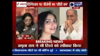 Repeat youtube video Congress' Digvijaya Singh admits 'relationship' with Amrita Rai; BJP questions 'morality'