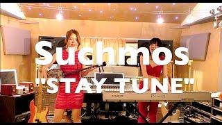 Honda「VEZEL」のCM曲として話題のSuchmos「STAY TUNE」をカバーいたし...