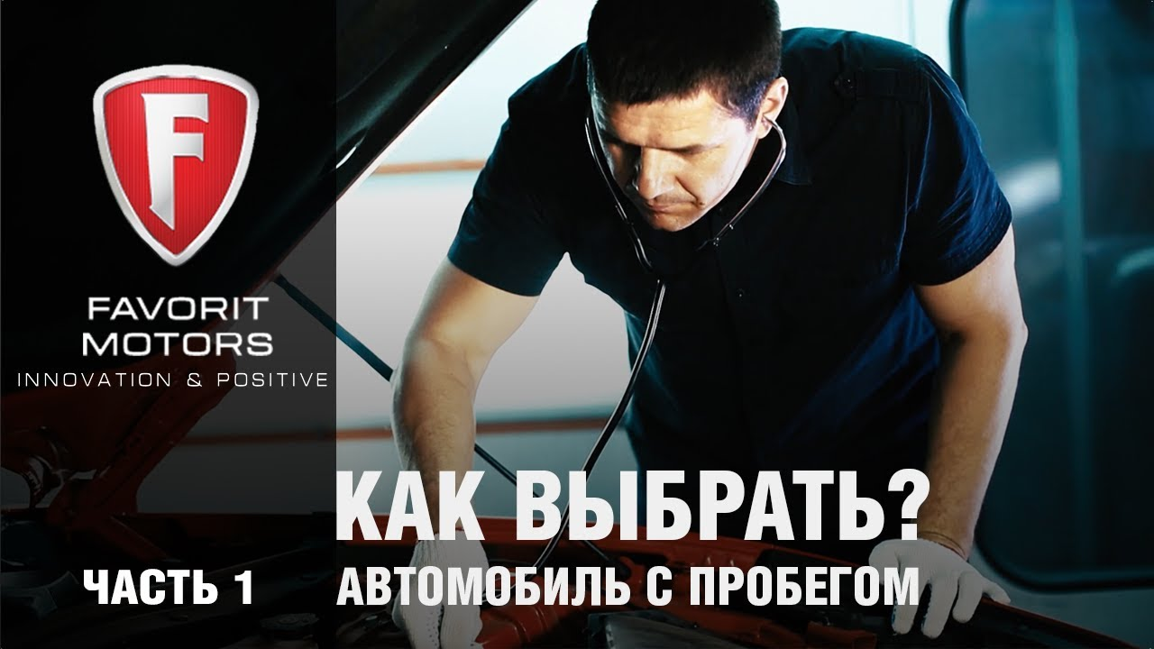 Skoda Fabia с пробегом 2013 | Автомобили с пробегом ТТС Уфа - YouTube