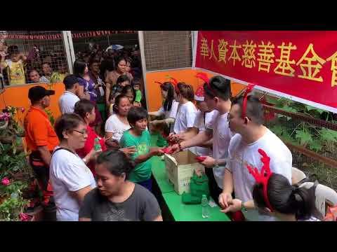 Huaren Capital Charity Capulong